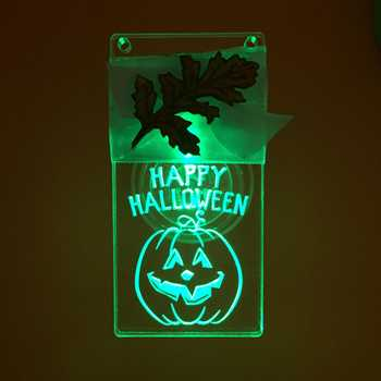 Edge Lit LED Badge - Halloween Edition